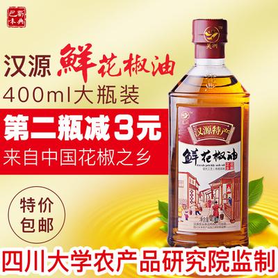 【18.03.01白菜价】福利,淘宝天猫白菜特价商品汇