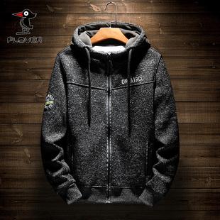 男士冬季开衫青年韩版休闲卫衣