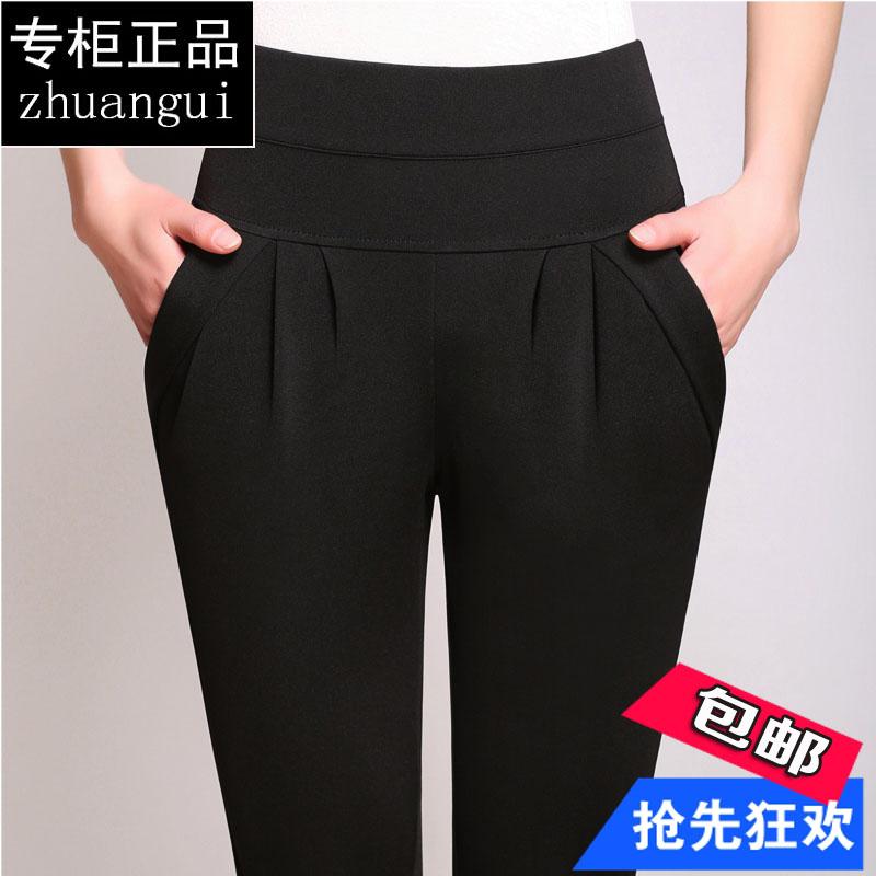 Cao eo hậu cung quần nữ đàn hồi eo quần âu căng kích thước lớn quần lỏng quần mỏng quần feet feet quần bút chì