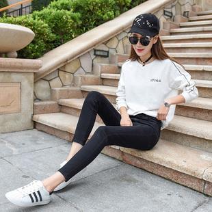 春季新款韩版显瘦弹力九分裤