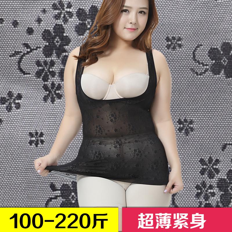 Kích thước lớn corset chất béo mm200 kg siêu mỏng bụng eo áo cơ thể phụ nữ cộng với phân bón để tăng mùa hè chùm quần áo cơ thể