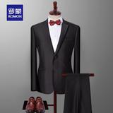罗蒙西服套装男士韩版商务修身礼服劵后258元包邮