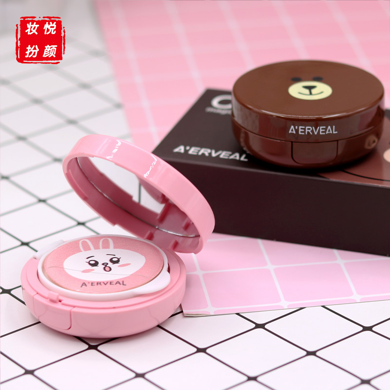 Sản phẩm mới Trung Quốc Brown Brown Kelly Rabbit đệm không khí BB Cream Alvia bột màu nâu gấu CC Cream mặt kem che khuyết điểm