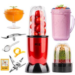 辅食机婴儿多功能一体家用料理小型工具打水果泥全自动宝宝研磨器