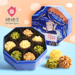 【抖音爆款】曲奇饼干铁盒装礼盒装128g