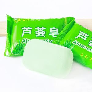 第2-3件3元/芦荟皂2块组合洗衣洁面洗手洗脸沐浴硫磺皂洗衣马油