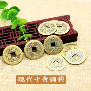 Монеты кулон китайский ветер фестиваль подарок сухой большой мягкий положительный через сокровище десять император цянь  diy домой аксессуары пять императоров