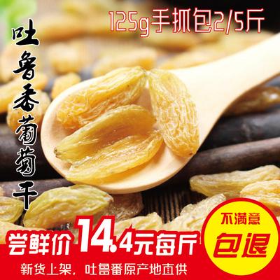 【4月19日 13:00更新白菜价】 白菜货 9.9元之类的全都在这里!