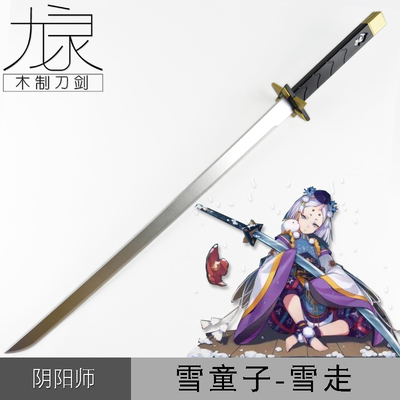 taobao agent Onmyoji Snow Boy Named Knife Snow Walk Cosplay Peripheral Anime Show Props Weapon Model Wooden Knife