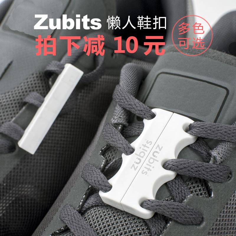 Mỹ chính hãng Zubits lười biếng ren từ tính nam châm giày từ khóa an toàn miễn phí thể thao ngoài trời tập thể dục