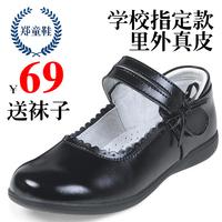 На девочку черный кожаная обувь из натуральной кожи детские Таблица производительности обуви белый студент туфли Этикет цветочной школьной обуви кожаный Мягкое дно