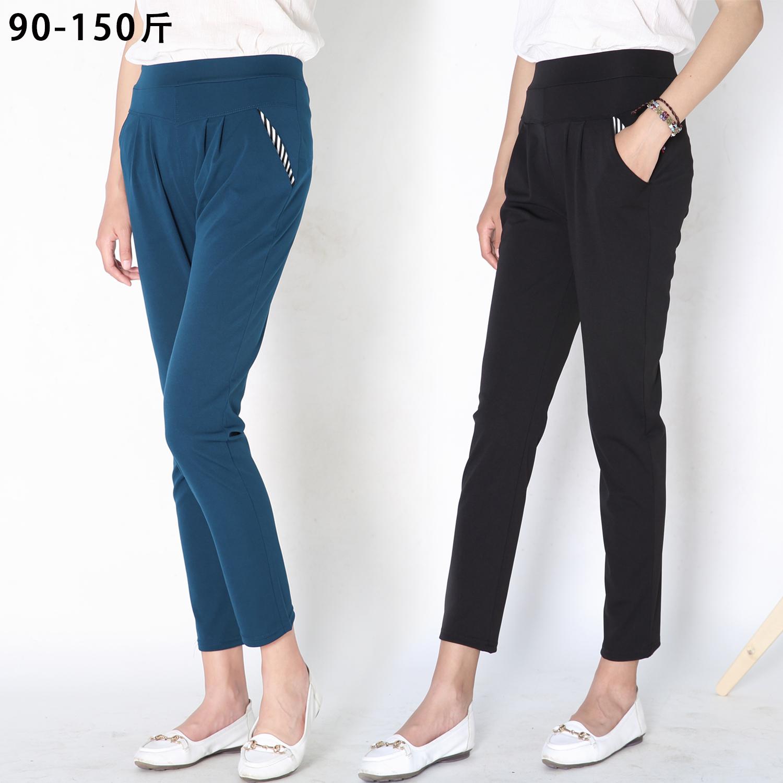 Mới mùa xuân và mùa hè phụ nữ trung niên của mẹ mặc quần âu màu đen kích thước lớn là mỏng mặc quần harem quần Quần Harem