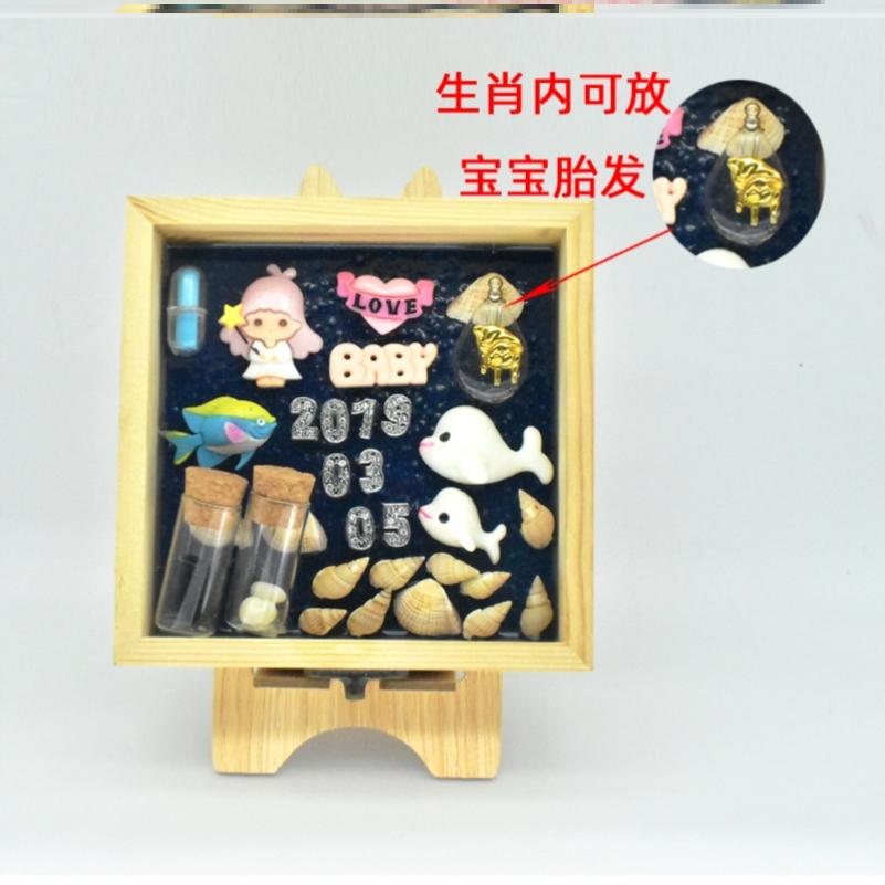 Thai nhi tóc lưu niệm làm bộ sưu tập hộp đồ trang sức sơ sinh vĩnh viễn mặt dây chuyền tự chế trẻ sơ sinh xe sơ sinh - Quà lưu niệm cho bé / Sản phẩm cá nhân