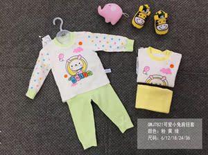 婴儿春秋纯棉套装宝宝双面料肩开套适合 6-36个月宝宝