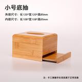 家用定制创意多功能实木抽纸盒(第1,3款)券后12.8元金沙澳门手机版网址