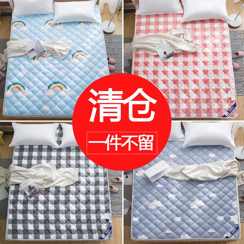 Nệm 1.8m1.5 giường 1.2 m đơn đôi nệm mỏng mat được gấp bởi ký túc xá sinh viên không trượt tatami giường 褥