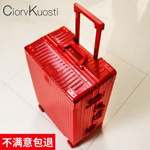 Небольшой CK багажник женщина чистый красный ins приток мужчин студент сильный прочный сгущаться путешествие тележка пароль коробка колесного