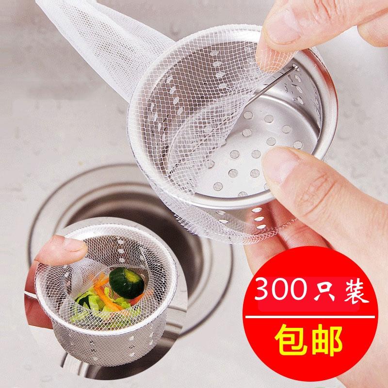 厨房水槽水池漏网300只