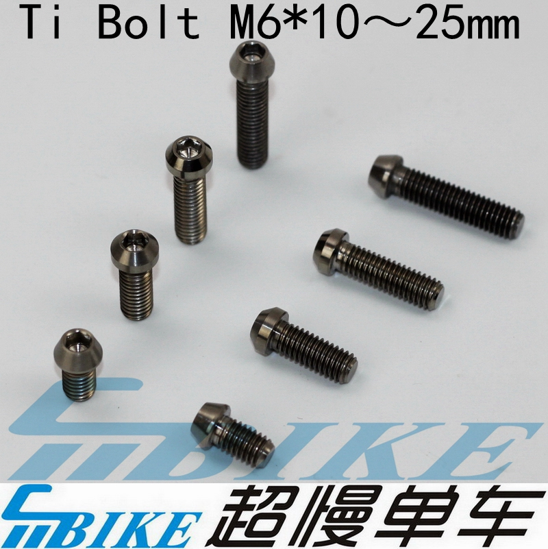 cheap Purchase china agnet TI Bolt titanium alloy titanium screw TC4