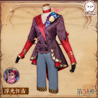 taobao agent Jiangnan Home Fifth Personality Cos Clothes Air Force Floating Light Nostalgic Cos Clothes Set Cosplay Costume Female