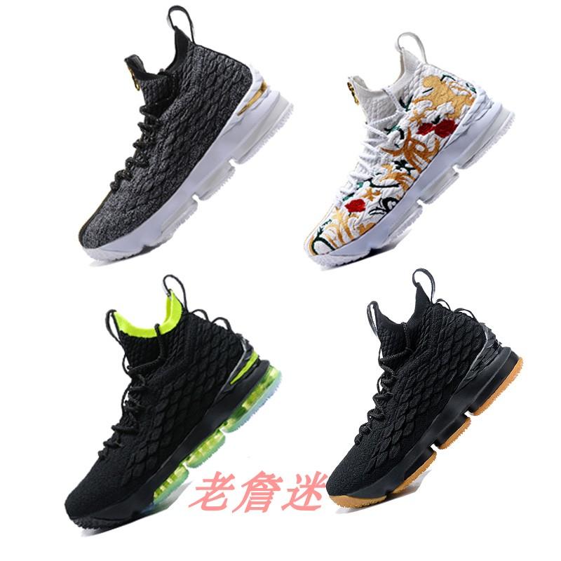 James 15 thế hệ đệm không khí giày bóng rổ Hiệp Sĩ đen bạc giày của phụ nữ hoa màu đen và trắng khởi động chiến đấu Zhan Huang cao giày của nam giới
