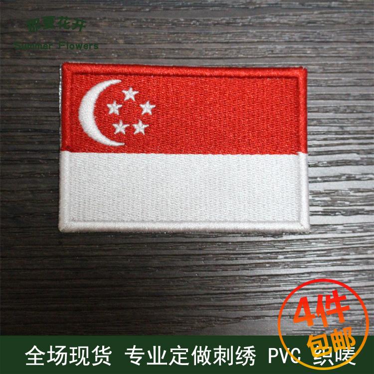 Singapore cờ armband dán vải, thêu nhãn dán, chương Velcro thêu chương epaulettes có thể được tùy chỉnh