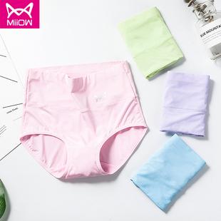 【猫人】纯棉裆内裤女100%全棉