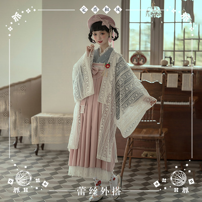 taobao agent 【Spot goods】NyaNya2020 set and wind spring cherry blossom Lolita original Taisho lace outer outfit