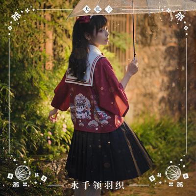 taobao agent 【Spot goods】NyaNya Inu Zhangzi lolita original Japanese style thin print sailor collar short outer with haori