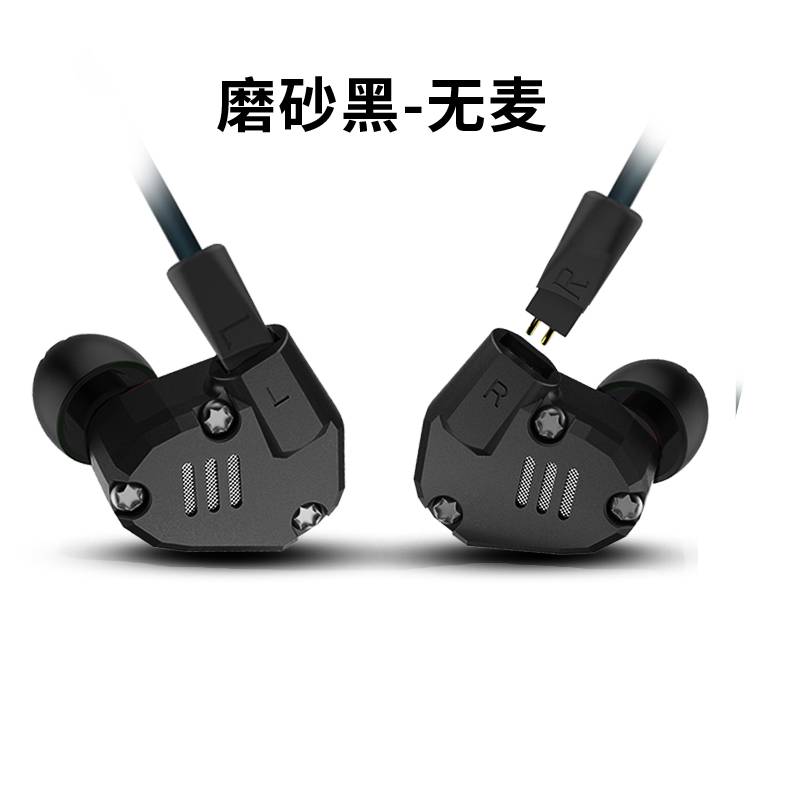 d22cc8c0893 KZ zs6 Bluetooth diy circle iron headphones in-ear hifi subwoofer mobile  phone universal apple with wheat earplugs