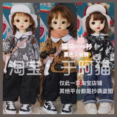 taobao agent Spot full 68 free shipping bjd1/6 big 6 points yosd men and women doll clothes accessories polo sweater overalls
