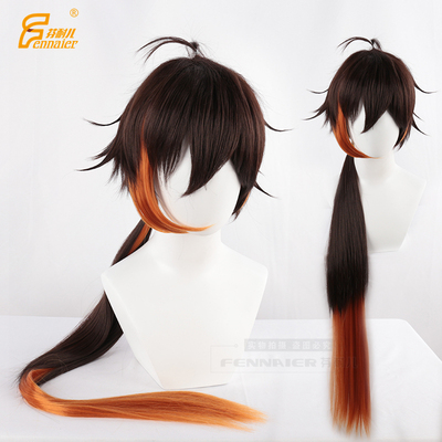 taobao agent Fenner original god cos Zhongli dull hair ponytail cosplay fake hair red ink long straight hair anime wig