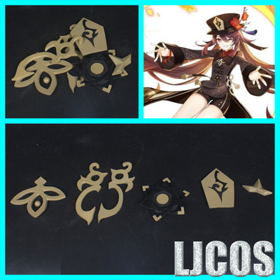 taobao agent 【LJCOS】Original God Walnut Wangshengtang Hu Hall Master Accessories Cosplay Props