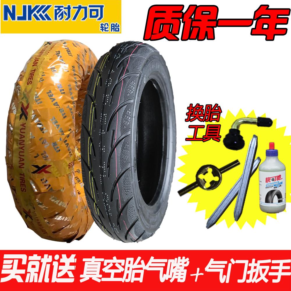 Độ bền điện xe chân không lốp 3.00 3.50-10 lốp xe gắn máy 300 350-10 dày không trượt lốp