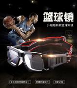 Phiên bản nâng cấp của bóng rổ chuyên nghiệp thiết bị mắt thể thao ngoài trời kính bóng đá chống sương mù kính có thể được trang bị cận thị nam