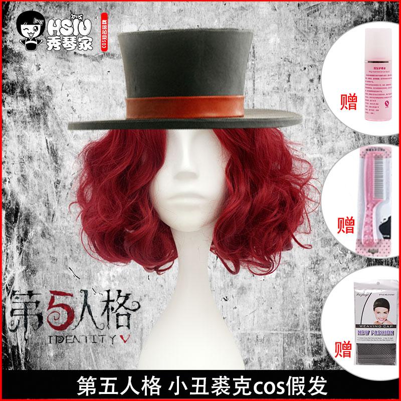 Xiuqin Netease thứ năm cá tính Regulator Clown Jack Cosplay tóc giả Xoăn giả tóc tại chỗ