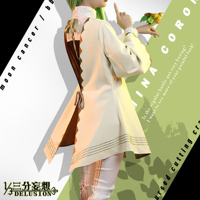 taobao agent Three-point delusion fgo moon boyfriend private service cos clothing fate Enqidu casual clothing cosply clothing male