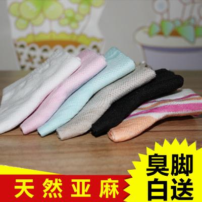 Hama Shuanghe mùa hè mùa của phụ nữ vớ thường trong vớ khử mùi feet mồ hôi thấm vớ linen vớ của phụ nữ