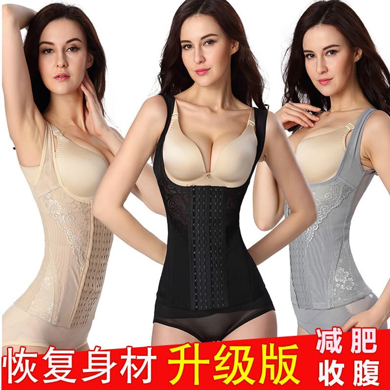 Hút mỡ corset bụng quần áo giảm béo phần mỏng eo chất béo mm eo bụng giảm béo quần áo giảm béo bụng mùa thu và mùa đông