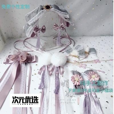 taobao agent Original design lolita hair accessory smoke purple fringed headgear double clip Chinese style KC with pharmacist chapter Lolita