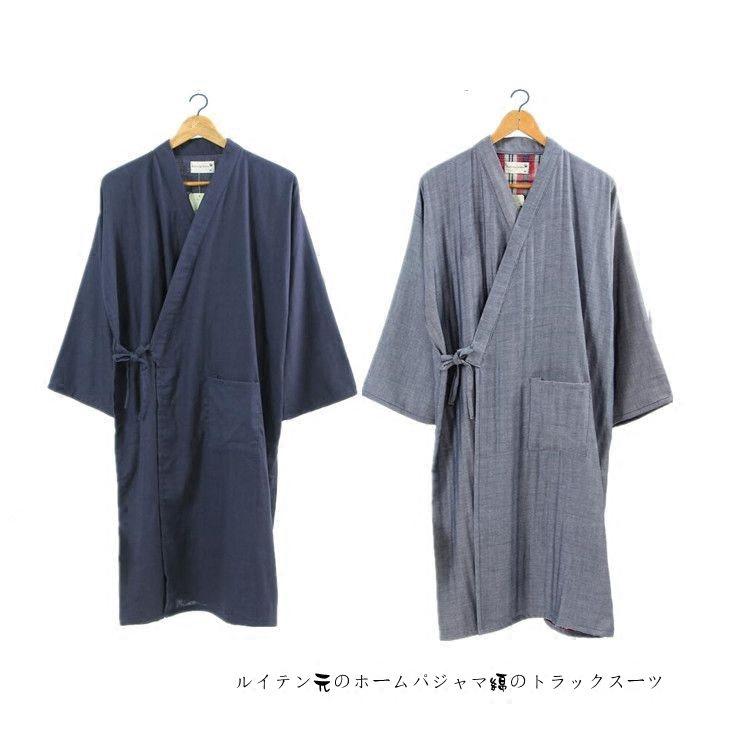 Giải phóng mặt bằng bông gạc mảnh duy nhất áo ngủ mùa hè nam giới và phụ nữ mỏng đồ ngủ nhà làm việc áo choàng tắm lỏng thoải mái thở