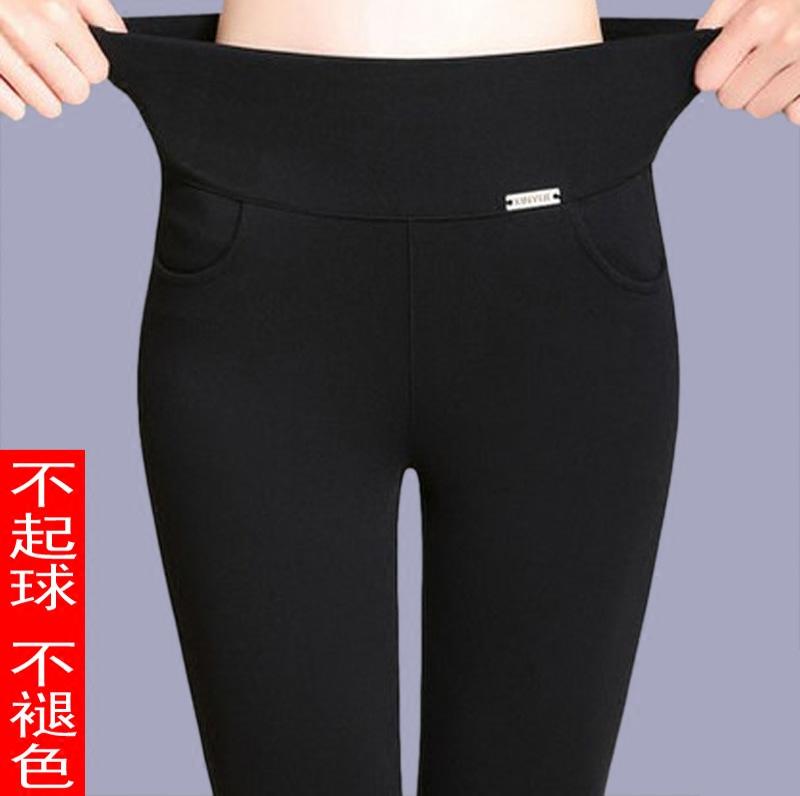 Mùa hè quần cộng với giảm béo xà cạp chín điểm bên ngoài mặc đàn hồi cao eo chất béo mẹ kích thước lớn nữ chân quần chất béo mm phần mỏng