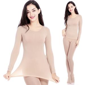 Da siêu mỏng khiêu vũ đáy áo màu thịt đồ lót bó sát đồ lót dài tay của phụ nữ sneakers khiêu vũ quần áo kích thước lớn trang phục
