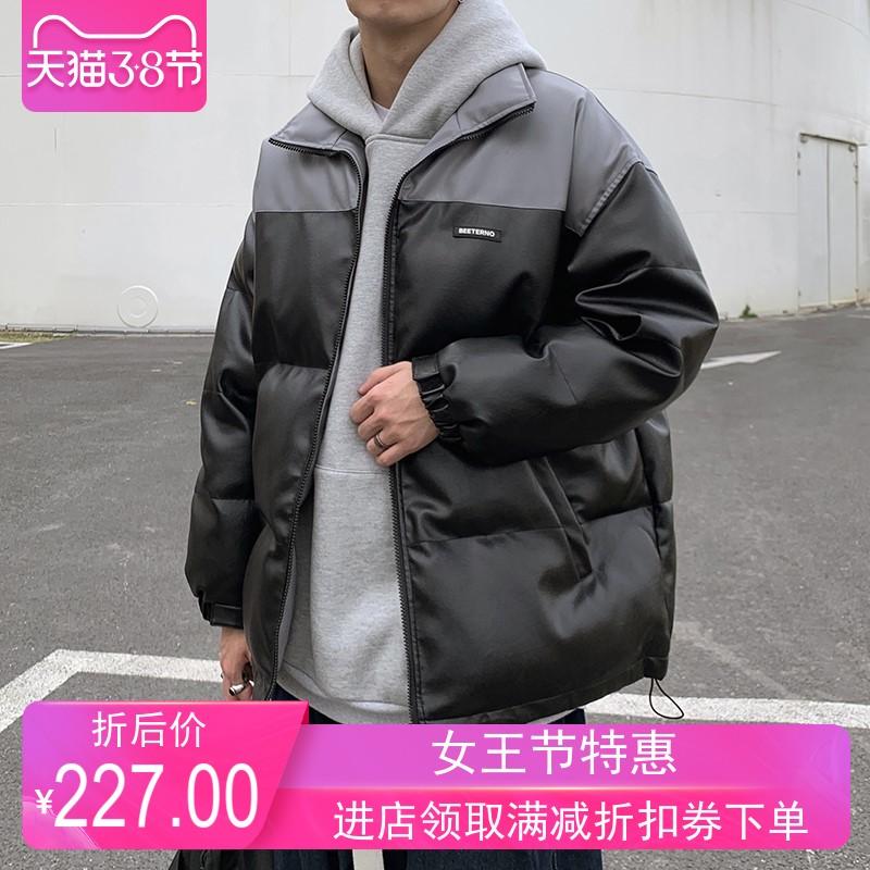 Đầu nặng nề của nam giới mùa đông cotton mùa đông Xu hướng Hàn Quốc áo ấm bánh mì cộng với kích thước cotton lỏng giản dị - Bộ đồ