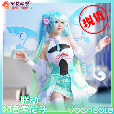 taobao agent Spot VOCALOID2017v home cos clothing racing hatsune miku cosplay costume anime women's clothing