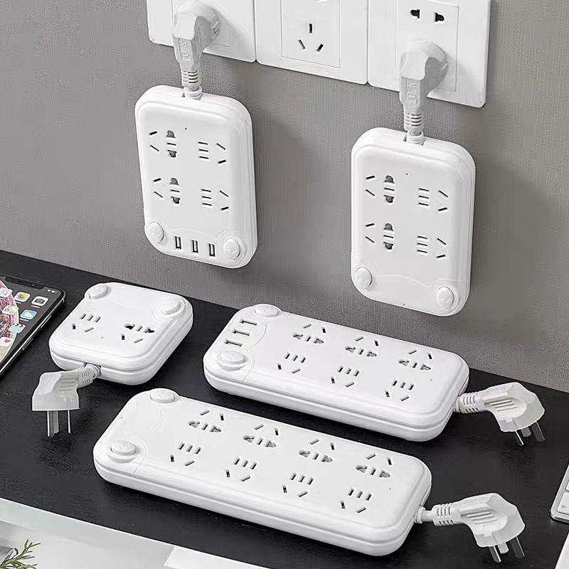 居家日用USB多功能充电排插插线板转换器