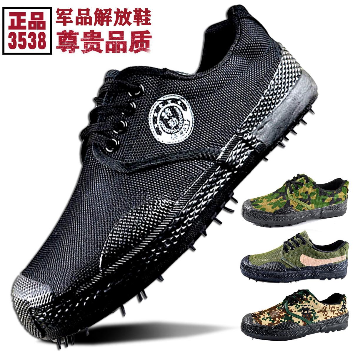 3538 giày cao su nam giải phóng giày bảo hộ lao động giày bảo hộ màu đen giày an ninh thấp nhất giày huấn luyện quân sự - Giày thấp