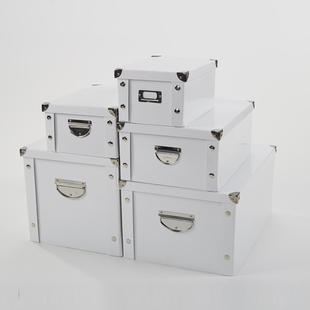 纸质收纳盒衣物收纳箱储物箱可折叠