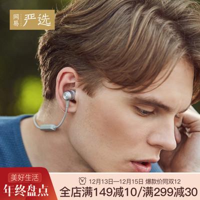 网易智造 新一代X3 plus 无线蓝牙HiFi运动耳机