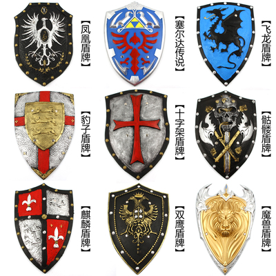 taobao agent Performance Props COS Weapon PU Children's Day Toys Ancient Rome Captain America Shield Home Decoration Bar Decoration
